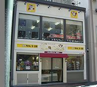 格安フクちゃん52店外観